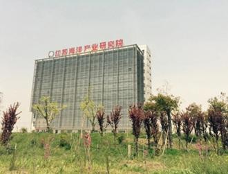 江苏海洋产业研究院